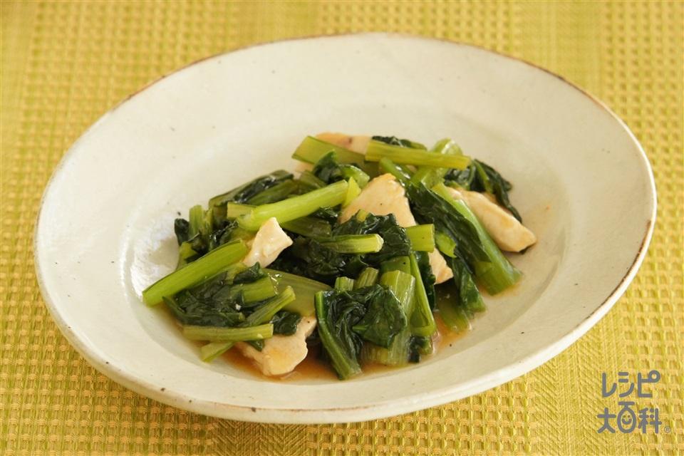 小松菜と鶏むね肉の甘辛炒め(鶏むね肉+小松菜を使ったレシピ)