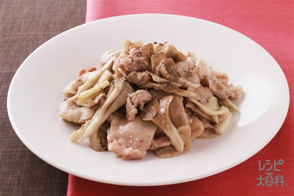 まいたけと豚肉のしょうが炒め(豚バラ薄切り肉+小麦粉を使ったレシピ)