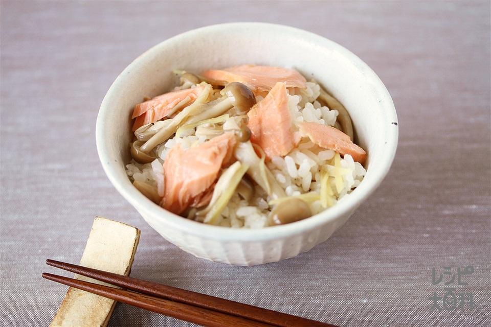 甘塩鮭の炊き込みご飯(米+甘塩ざけを使ったレシピ)