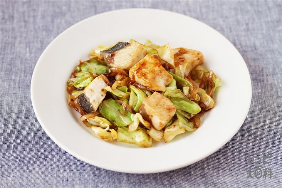 ぶりの辛みそ炒め(ぶり+キャベツを使ったレシピ)