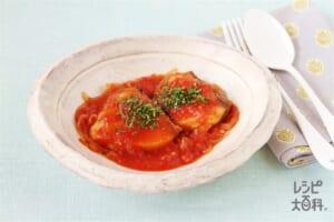 ぶりのトマト煮