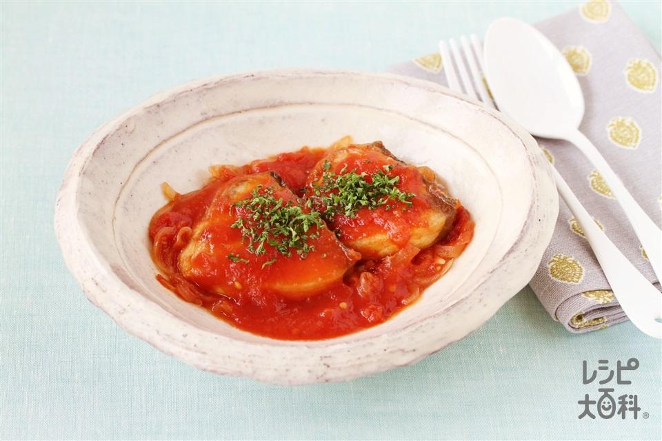 ぶりのトマト煮(ぶり+ホールトマト缶を使ったレシピ)