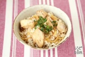 ぶりと生姜の炊き込みご飯