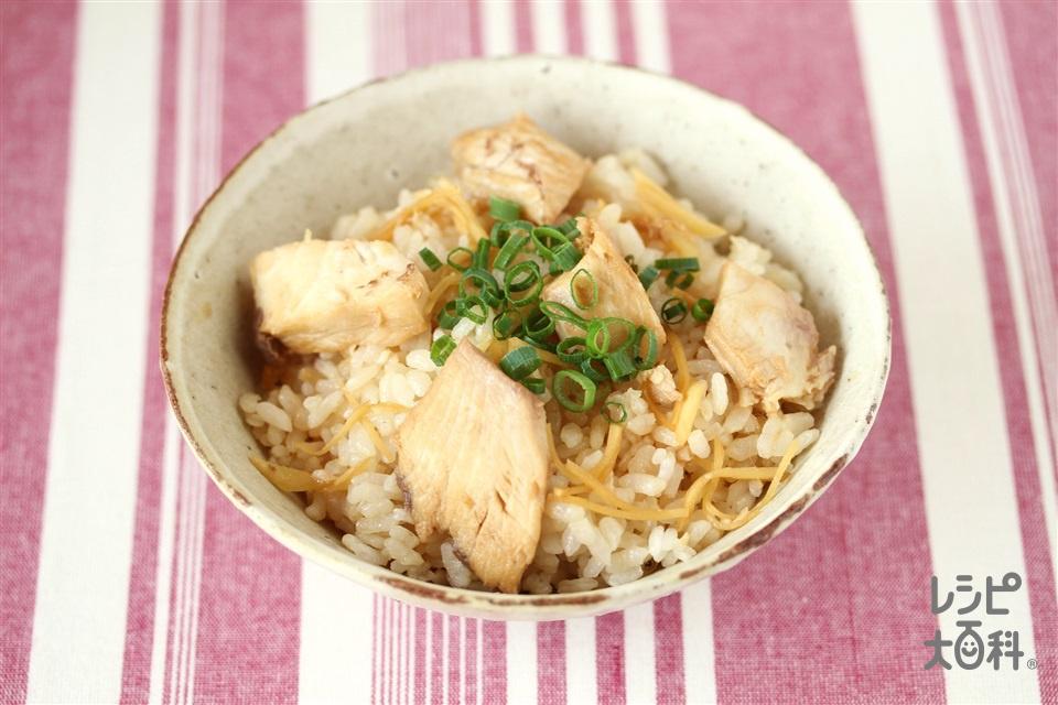 ぶりと生姜の炊き込みご飯(米+ぶりを使ったレシピ)