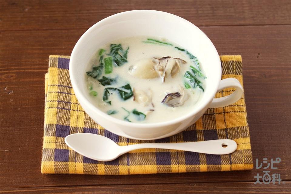 牡蠣とほうれん草のチャウダー(かき(むき身)+牛乳を使ったレシピ)