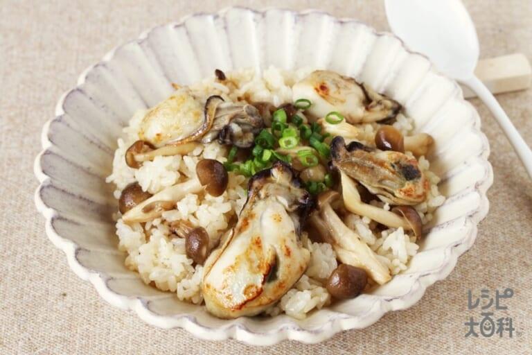 牡蠣の混ぜピラフ