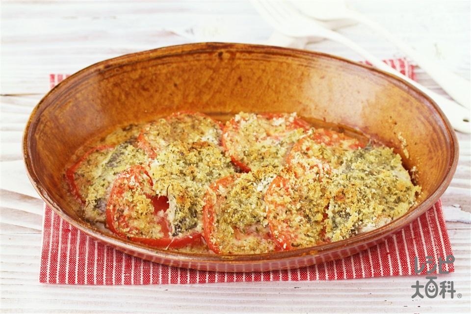 あじとトマトの香草パン粉焼き