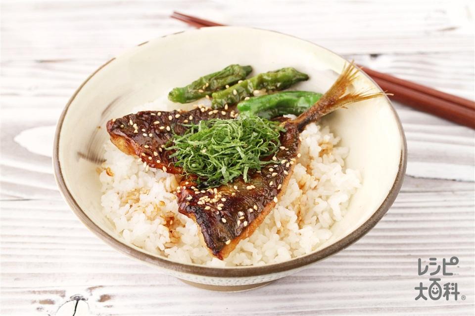 あじの蒲焼き丼(あじ(フライ用)+ご飯を使ったレシピ)