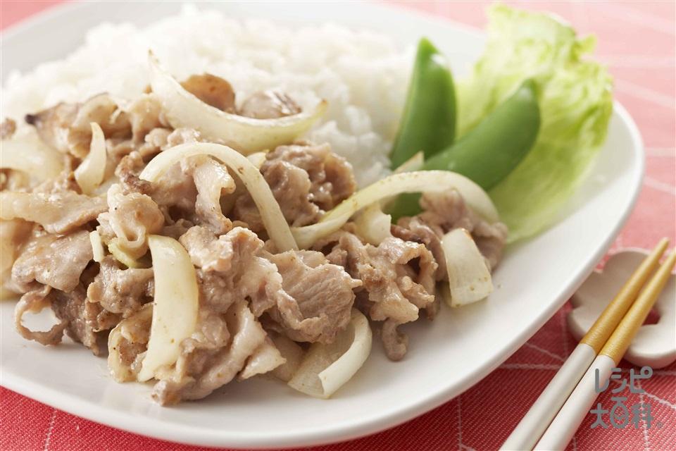 クリーミージンジャーポークプレート(豚こま切れ肉+ご飯を使ったレシピ)