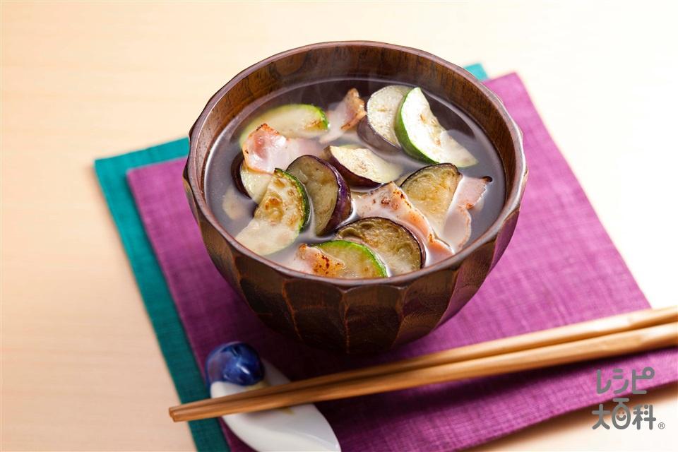 なすとズッキーニのうま塩豚汁(ベーコンスライス+なすを使ったレシピ)