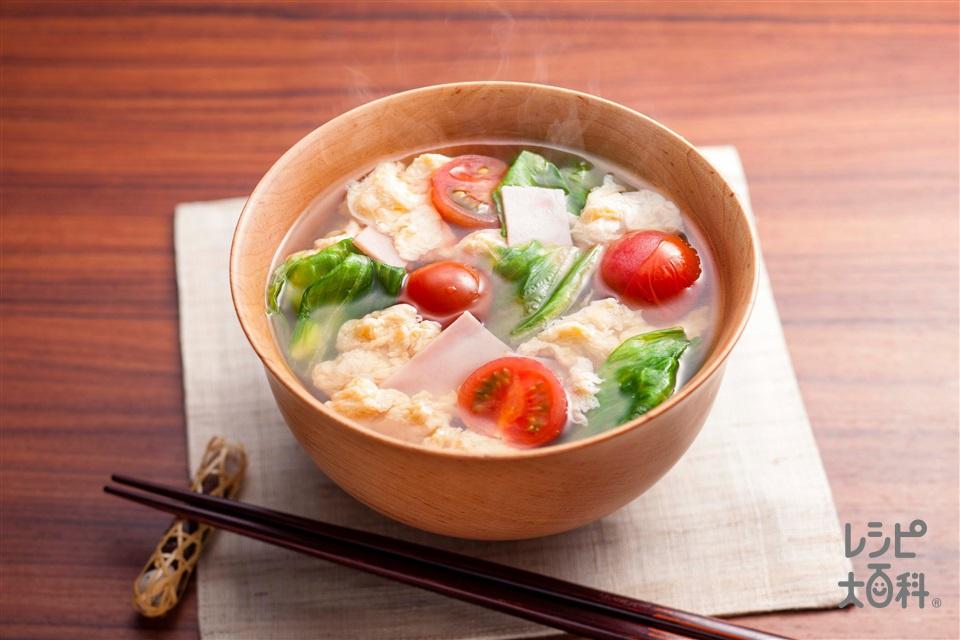 簡単!レタスとハムのかき玉うま塩豚汁(ロースハム+ミニトマトを使ったレシピ)