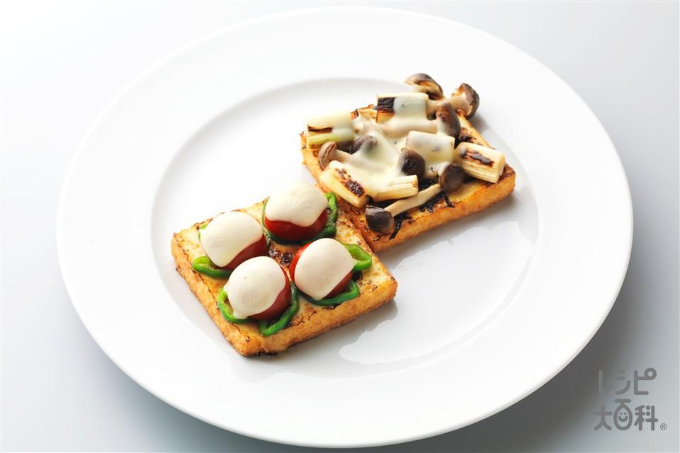 厚揚げピザ(厚揚げ+ミニトマトを使ったレシピ)