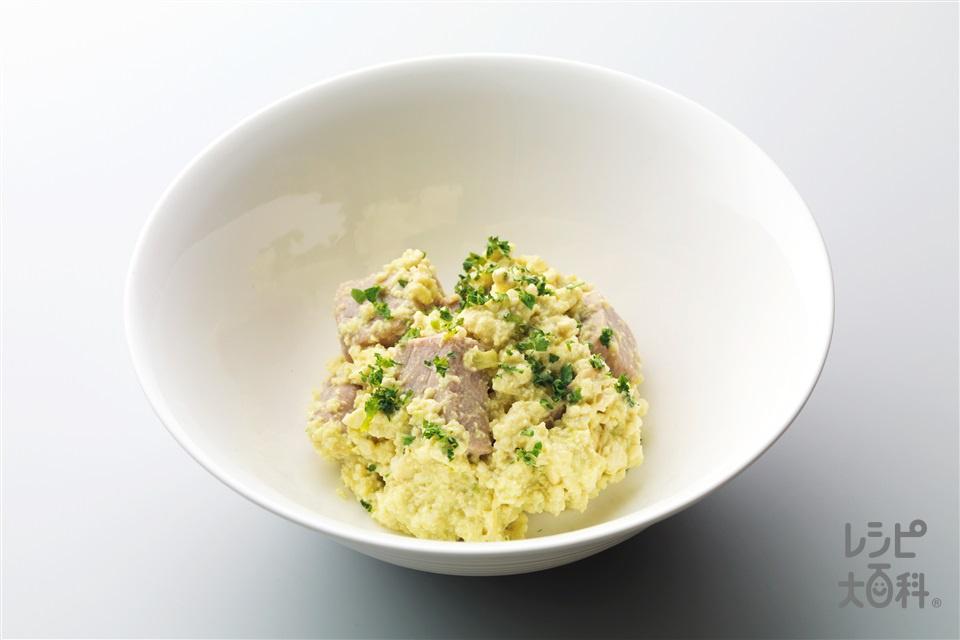 まぐろのアボカド白和え(木綿豆腐+アボカドを使ったレシピ)
