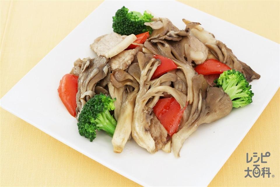 まいたけと野菜の香味炒め(豚ロース肉+まいたけを使ったレシピ)