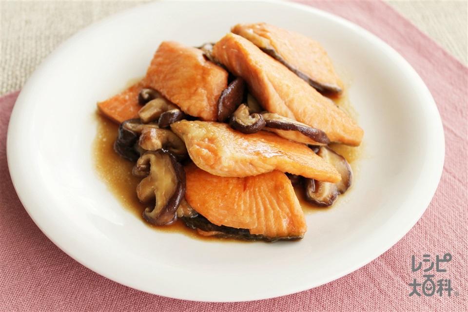銀鮭ときのこの照り焼き(銀ざけ+しいたけを使ったレシピ)