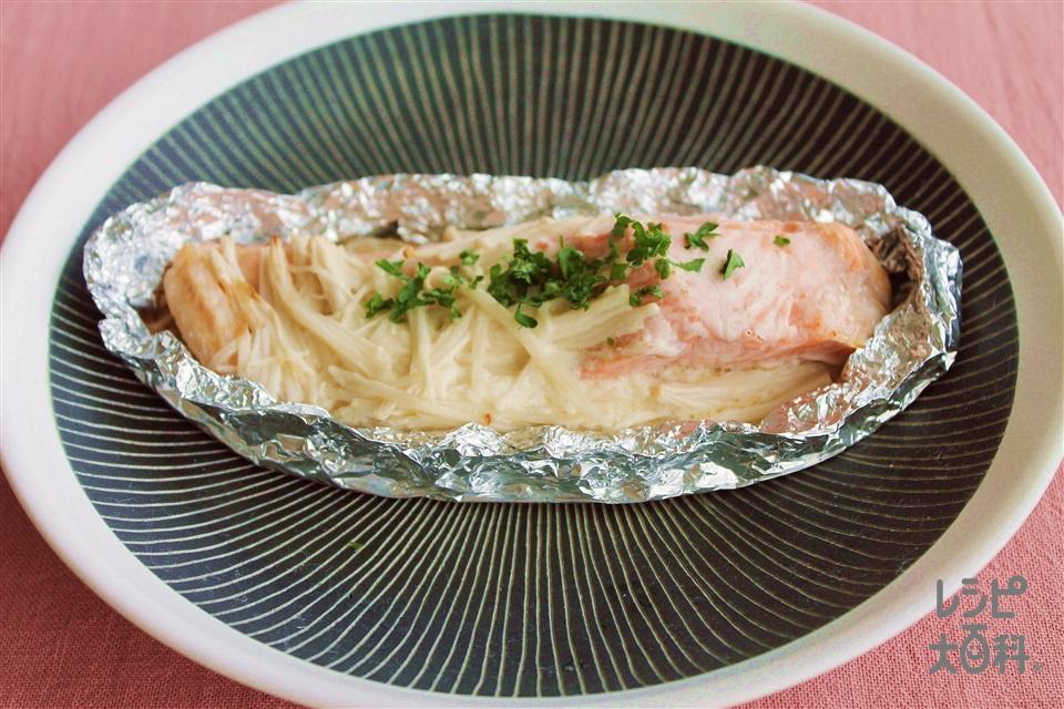 銀鮭のマヨホイル焼き(銀ざけ+えのきだけを使ったレシピ)
