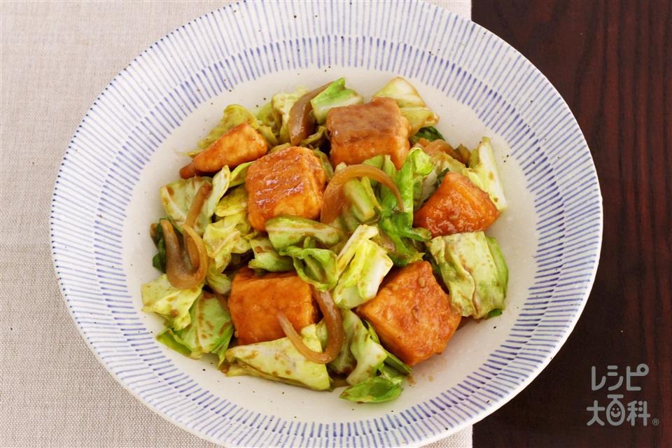 銀鮭とキャベツのみそ炒め(銀ざけ+キャベツを使ったレシピ)