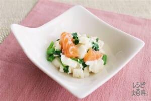 銀鮭と長芋の小鉢