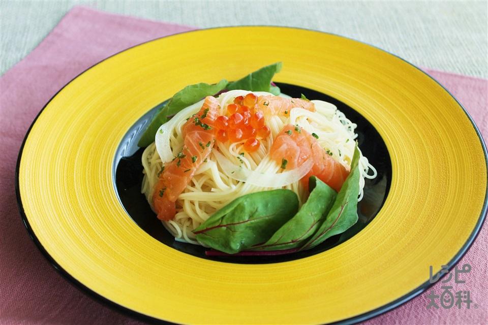 銀鮭の冷製パスタ(カッペリーニ+新玉ねぎを使ったレシピ)