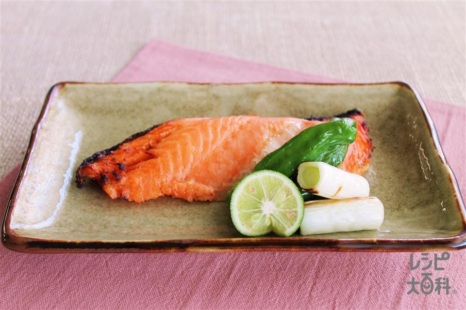 銀鮭の甘酒みそ漬け(銀ざけ+ねぎを使ったレシピ)