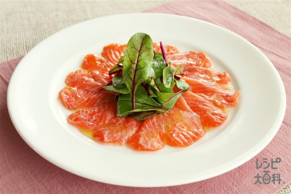 銀鮭のカルパッチョ(銀ざけ+レモン汁を使ったレシピ)