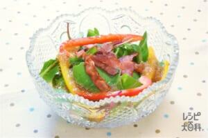カリカリベーコンのサラダ(ベーコン+ベビーリーフを使ったレシピ)