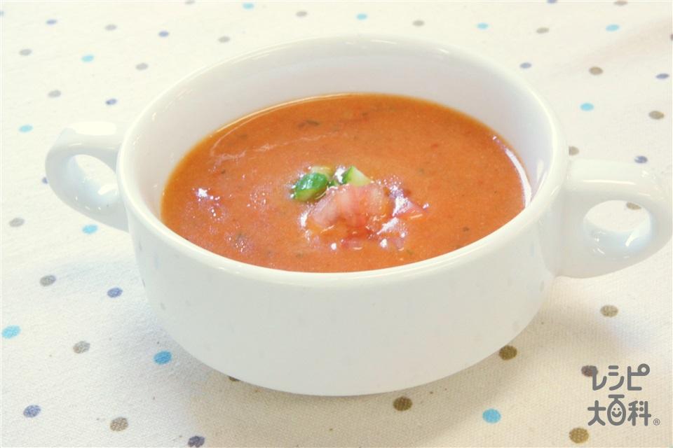 トマトの冷たいスープ(きゅうり+トマトを使ったレシピ)