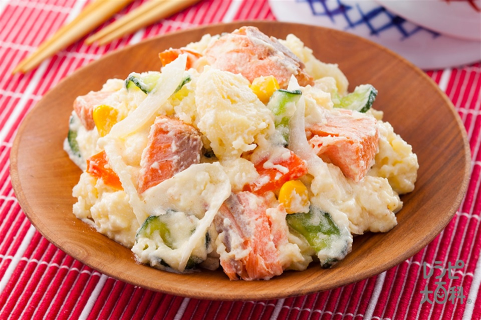 鮭のポテトサラダ(甘塩ざけ+じゃがいもを使ったレシピ)