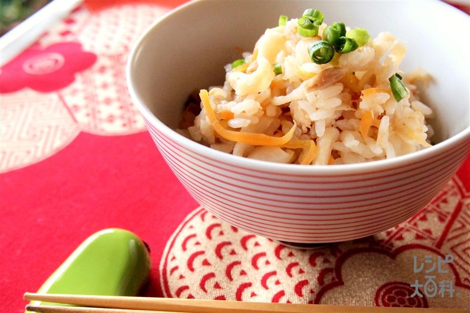 せんぎり大根とツナの炊き込みご飯(米+ツナ油漬缶を使ったレシピ)