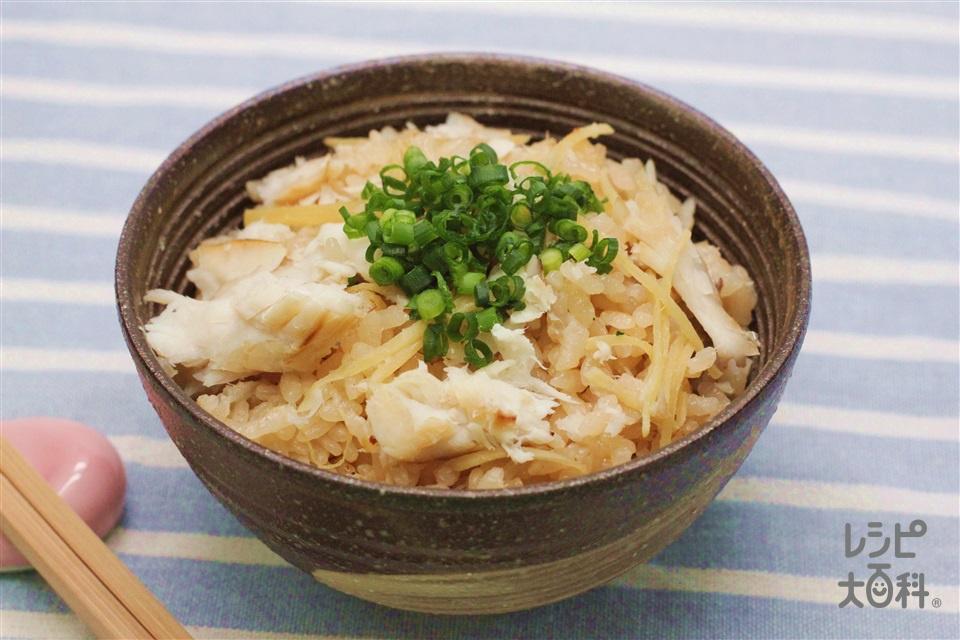 さわらの炊き込みご飯(米+さわらを使ったレシピ)