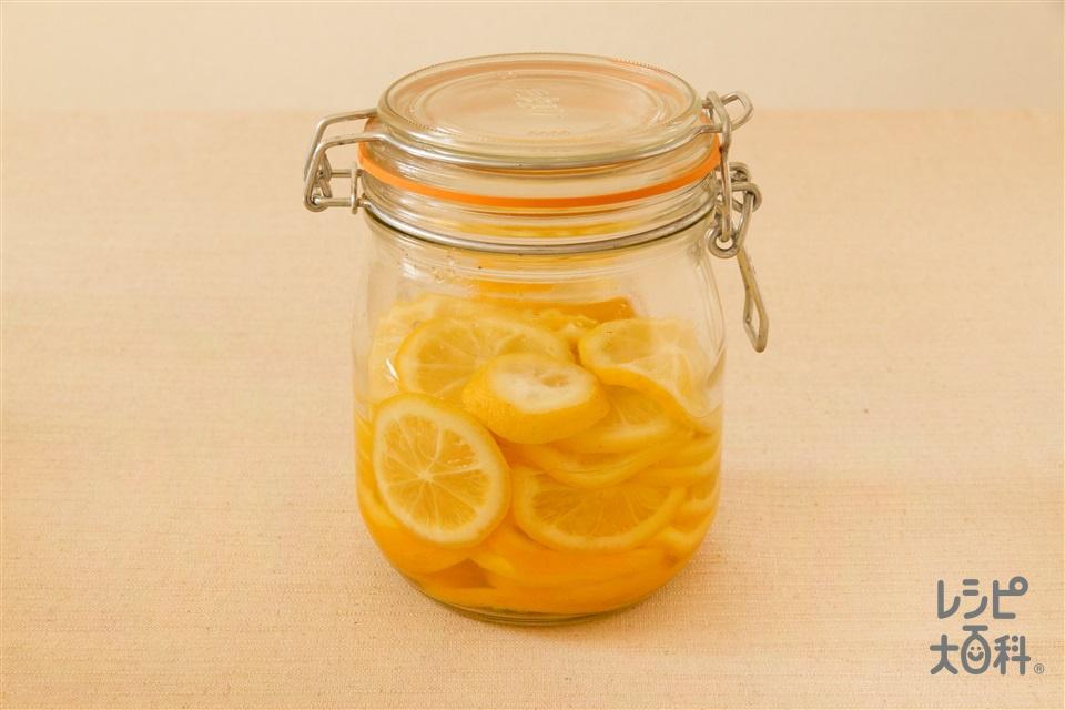 塩レモン(輪切り)(レモンを使ったレシピ)