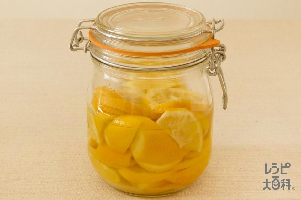 塩レモン(輪切り・乱切り)(レモンを使ったレシピ)