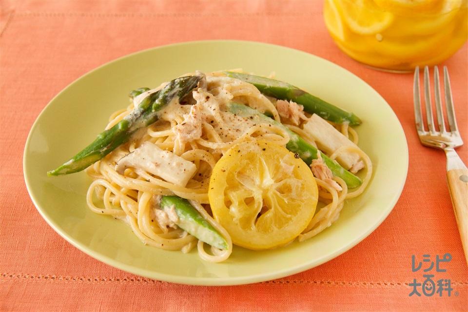 アスパラとツナの塩レモンクリームパスタ(スパゲッティ+グリーンアスパラガスを使ったレシピ)
