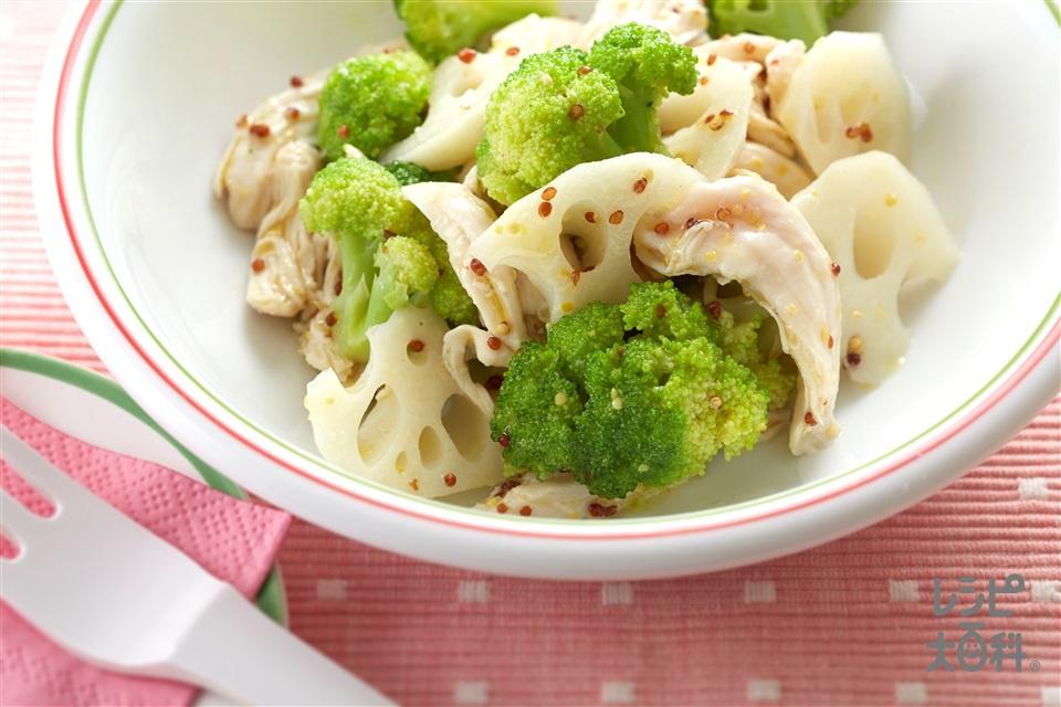 スイートマスタードのサラダ(鶏ささ身+ブロッコリーを使ったレシピ)