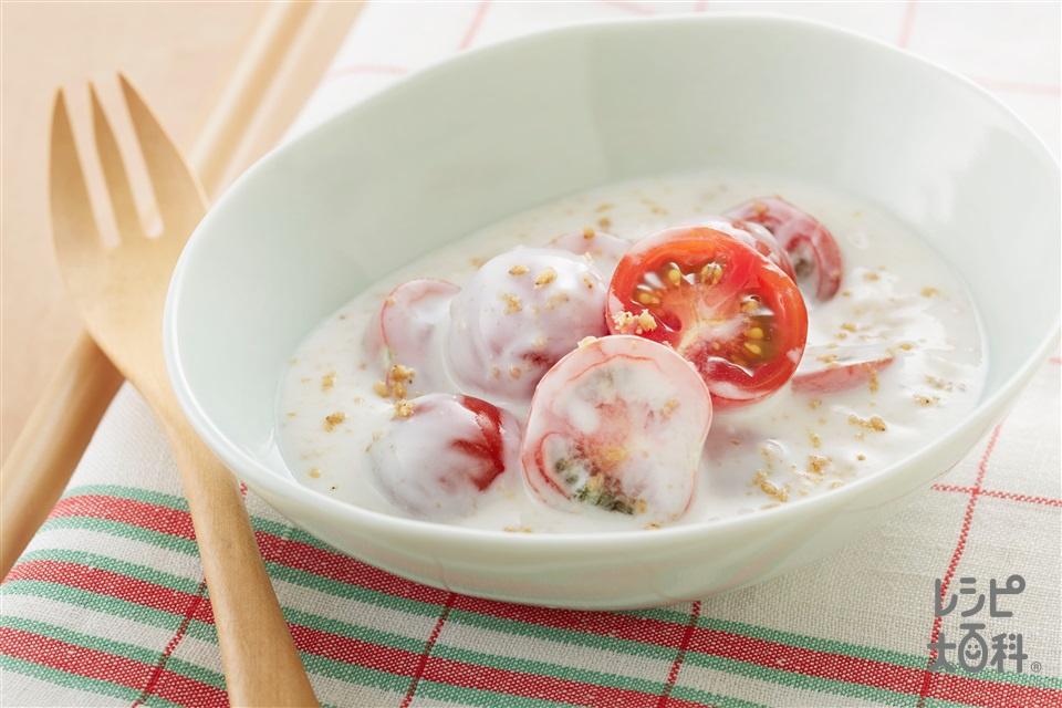 トマトヨーグルト(ミニトマト+プレーンヨーグルトを使ったレシピ)