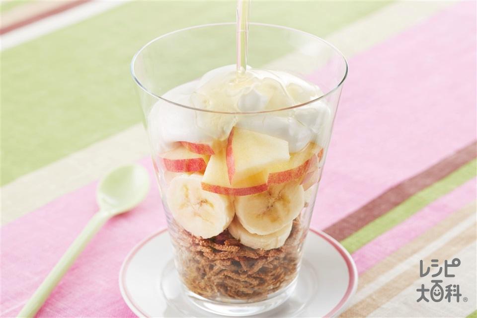 お手軽グラスパフェ(バナナ+プレーンヨーグルトを使ったレシピ)