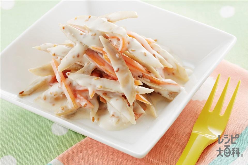 ごぼうのヨーグルトサラダ(ごぼう+プレーンヨーグルトを使ったレシピ)