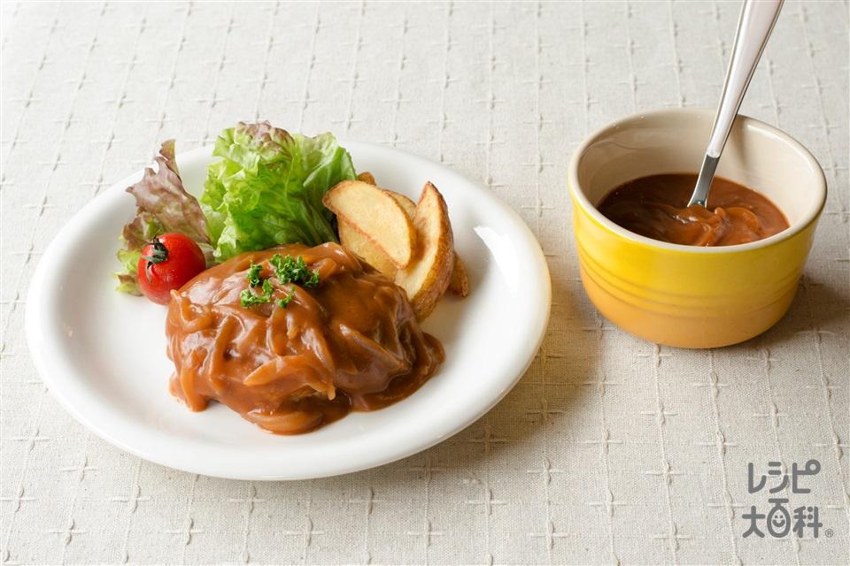 ハンバーグソース(玉ねぎ+薄力粉を使ったレシピ)