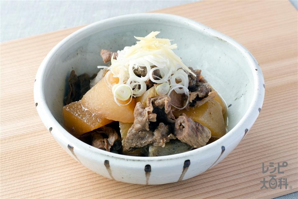 牛すじ煮込み(牛スジ肉+大根を使ったレシピ)
