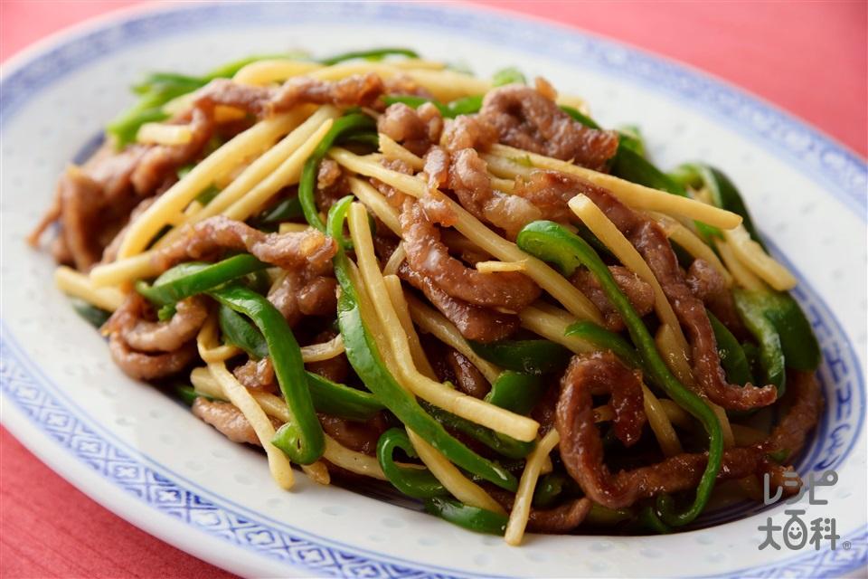 青椒肉絲(牛もも薄切り肉+片栗粉を使ったレシピ)