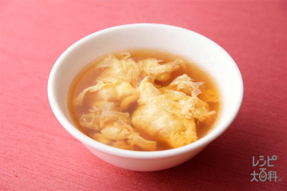 中華屋さんのたまごスープ(卵を使ったレシピ)