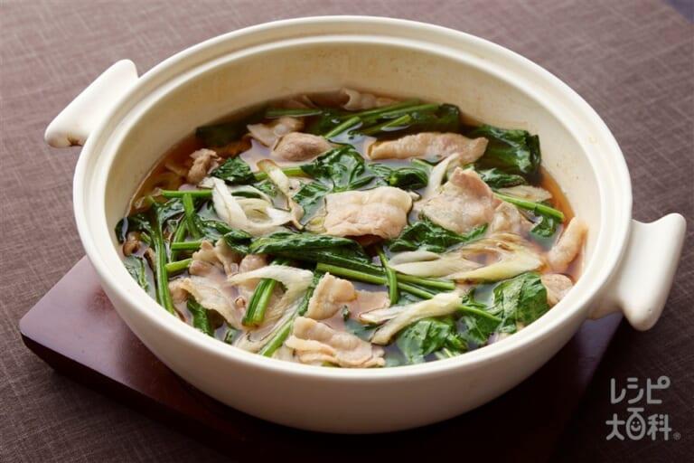 豚肉とほうれん草の鍋