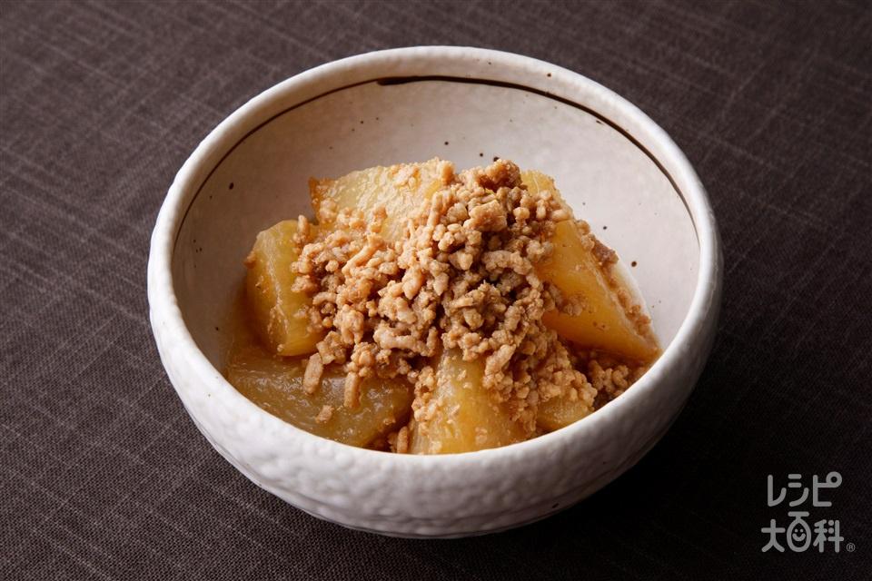 大根とひき肉の煮物(大根+豚ひき肉を使ったレシピ)