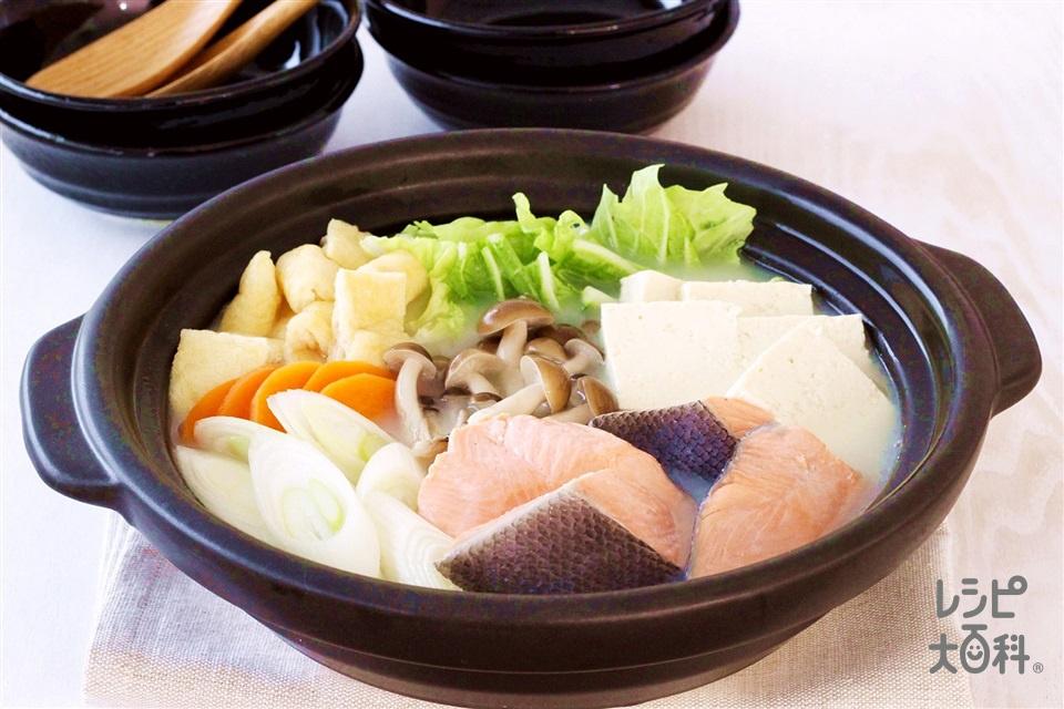 さけのまろやか豆乳鍋(生ざけ+白菜を使ったレシピ)