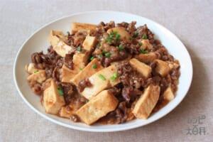 味しみ肉豆腐(牛肉)