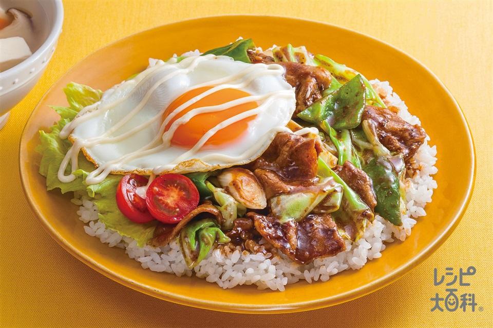 回鍋肉ロコモコ丼(キャベツ+ご飯を使ったレシピ)