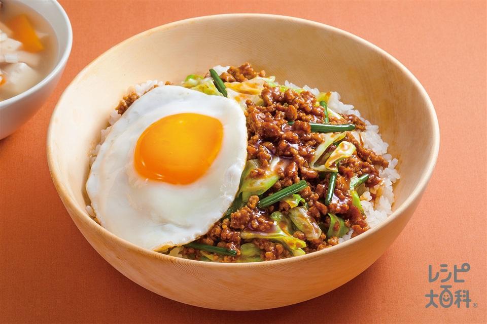 肉みそキャベツロコモコ丼(キャベツ+ご飯を使ったレシピ)