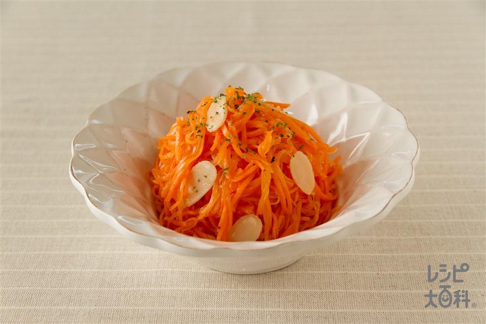 キャロットラペ(にんじん+スライスアーモンドを使ったレシピ)