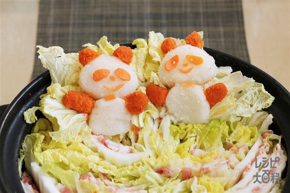 大根おろしアート☆「アジパンダ」と重ね鍋(白菜+豚バラ薄切り肉を使ったレシピ)