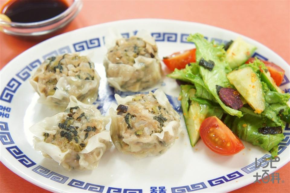 野菜たっぷりしゅうまい(しゅうまいの皮+豚ひき肉を使ったレシピ)